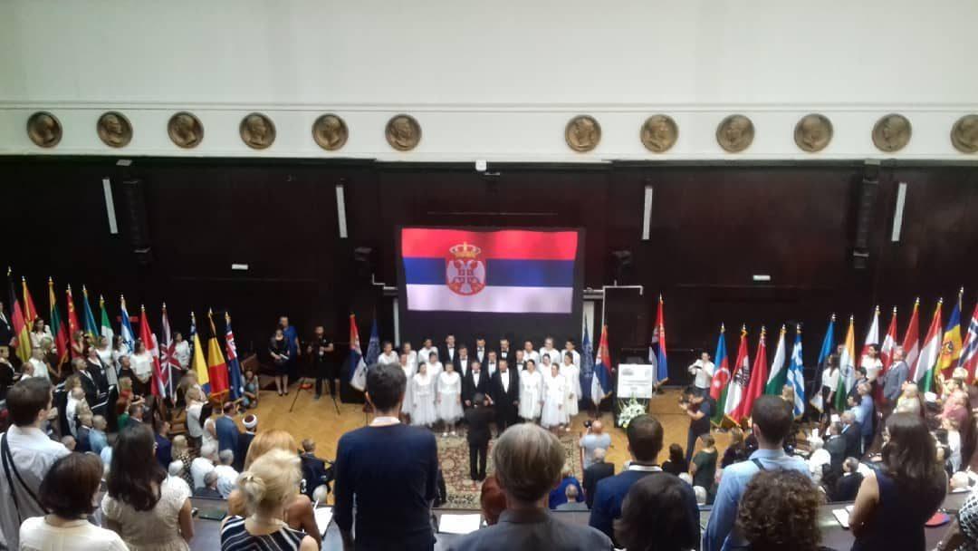 XVI Međunarodni kongres slavista